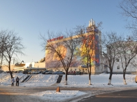 Yekaterinburg, entertainment complex Луна, Sibirsky trakt st, house 34Б