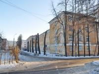 Yekaterinburg, institute УИФР, Уральский институт фондового рынка, Sibirsky trakt st, house 35