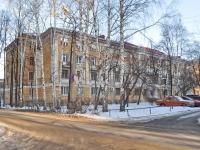 隔壁房屋: st. Sibirsky trakt, 房屋 35. 学院 УИФР, Уральский институт фондового рынка