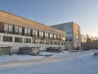 neighbour house: st. Sibirsky trakt, house 36. university УГЛТУ, Уральский государственный лесотехнический университет