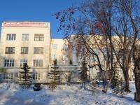 Yekaterinburg, university УГЛТУ, Уральский государственный лесотехнический университет, Sibirsky trakt st, house 37