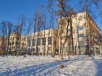 neighbour house: st. Sibirsky trakt, house 37. university УГЛТУ, Уральский государственный лесотехнический университет