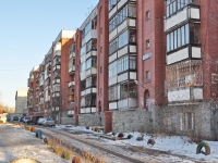 Yekaterinburg, Sibirsky trakt st, house 39Б. Apartment house