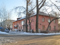 Yekaterinburg, Sibirsky trakt st, house 41. Apartment house