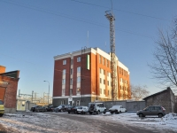 Yekaterinburg, Sibirsky trakt st, house 43. office building