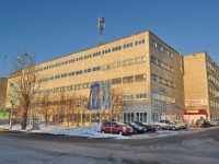 neighbour house: st. Sibirsky trakt, house 49. office building