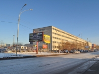 Yekaterinburg, Sibirsky trakt st, house 49. office building