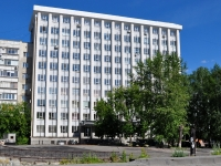 neighbour house: st. Sibirsky trakt, house 3. office building