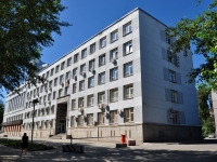 neighbour house: st. Sibirsky trakt, house 5. office building