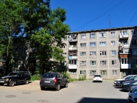 neighbour house: st. Sibirsky trakt, house 5/2. Apartment house