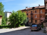Yekaterinburg, Sibirsky trakt st, house 9. Apartment house