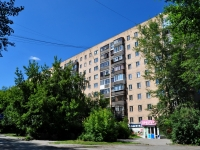 neighbour house: st. Sibirsky trakt, house 15. Apartment house