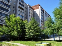 Yekaterinburg, Sibirsky trakt st, house 15А. Apartment house