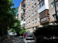 neighbour house: st. Sibirsky trakt, house 17. Apartment house