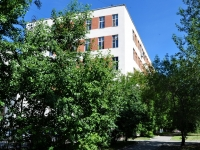 neighbour house: st. Sibirsky trakt, house 19. office building