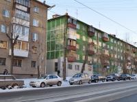 Екатеринбург, улица Азина, дом 13. многоквартирный дом