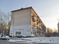 Yekaterinburg, Azina st, house 15. Apartment house