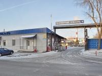 """Yekaterinburg, factory ОАО """"Екатеринбургский городской молочный завод №1"""", Azina st, house 16"""
