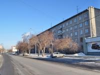 Екатеринбург, улица Азина, дом 17. многоквартирный дом