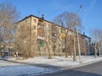 Yekaterinburg, Azina st, house 18А. Apartment house