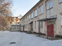 Yekaterinburg, nursery school №97, Azina st, house 18Б