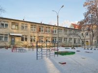 neighbour house: st. Azina, house 18Б. nursery school №97