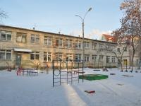 Екатеринбург, улица Азина, дом 18Б. детский сад №97
