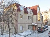 neighbour house: st. Azina, house 18К. office building
