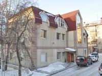 Екатеринбург, улица Азина, дом 18К. офисное здание