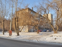 Yekaterinburg, Azina st, house 20/1. Apartment house