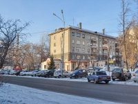 Yekaterinburg, Azina st, house 20/3. Apartment house