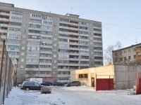 Yekaterinburg, Azina st, house 23. Apartment house