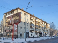 Yekaterinburg, Azina st, house 26. Apartment house