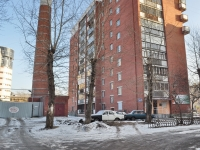 Yekaterinburg, Azina st, house 30. Apartment house