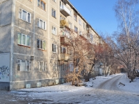 Yekaterinburg, Azina st, house 39. Apartment house