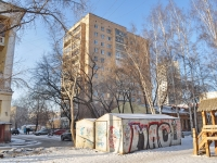 Yekaterinburg, Azina st, house 40. Apartment house