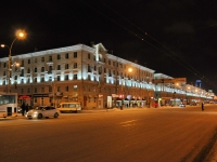 Yekaterinburg, Azina st, house 41. Apartment house