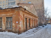 Yekaterinburg, Azina st, house 42А. office building