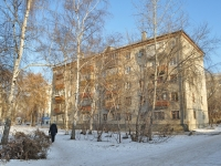 Yekaterinburg, Azina st, house 45. Apartment house