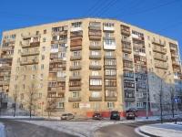 Yekaterinburg, Azina st, house 46. Apartment house