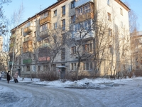 Yekaterinburg, Azina st, house 47. Apartment house