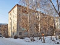 Екатеринбург, улица Азина, дом 47. многоквартирный дом
