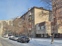 Yekaterinburg, Azina st, house 53. Apartment house