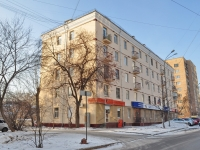 Yekaterinburg, Azina st, house 55. Apartment house