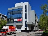 Екатеринбург, улица Азина, дом 18Ж. офисное здание