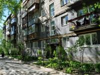 Екатеринбург, улица Азина, дом 15. многоквартирный дом