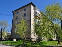 Екатеринбург, улица Азина, дом 18А. многоквартирный дом
