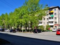 叶卡捷琳堡市, Azina st, 房屋 18А. 公寓楼