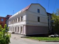 Екатеринбург, улица Азина, дом 18Д. офисное здание