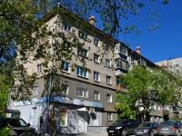 Екатеринбург, улица Азина, дом 20/1. многоквартирный дом